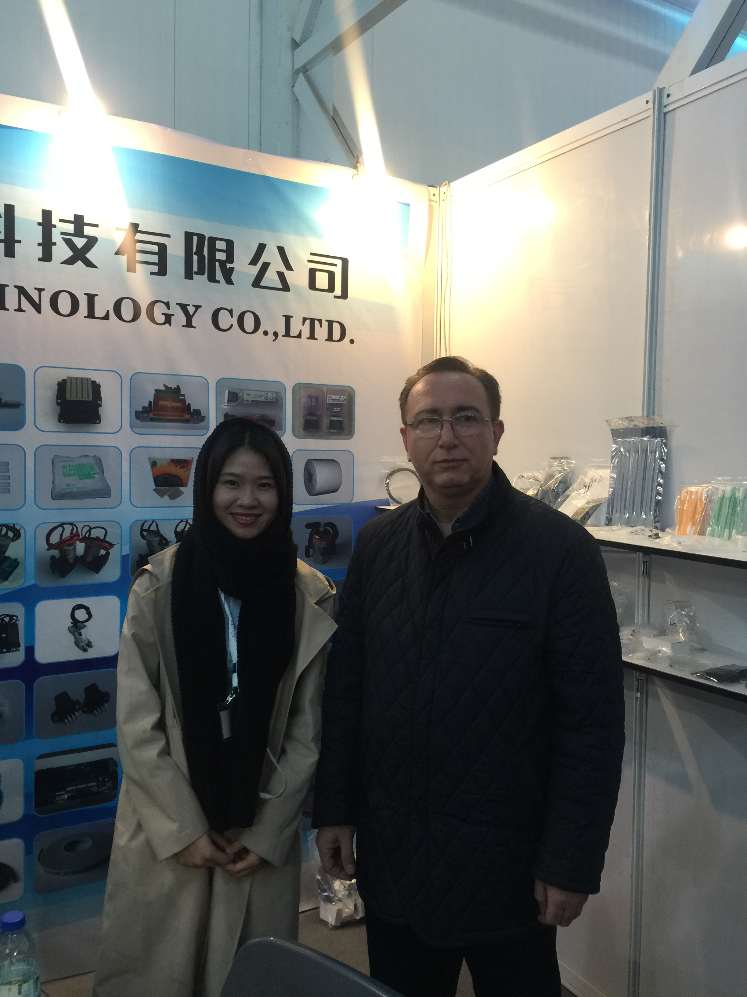 during printing expo