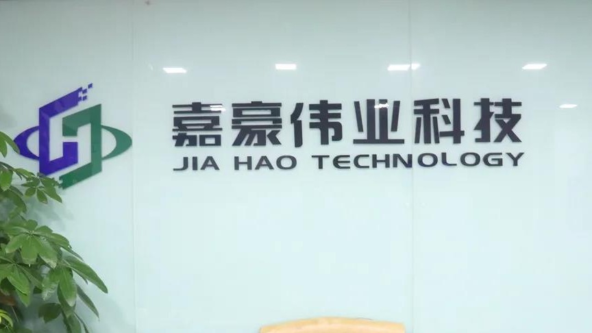 Johope Technology -Organizational Capacity Building Project Kick-off Meeting